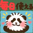 akachan panda 5