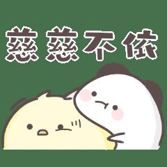 【慈慈】專用姓名貼2(っ・ω・)っ