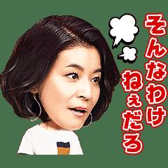 """金曜日 ざわつく ザワつく!""""釜"""