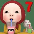 Red Towel#7 [sayuri] Name Sticker