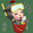 【動く】ムーン・D【#9】夏・日常