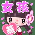I am a cute girl ( name 97 )