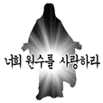 Holy Sticker (Korean)