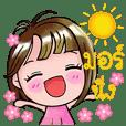Rina Jung Daily