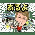Yu9's moving supercar life