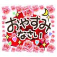 It is a gorgeous rose Sticker.
