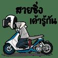 Minibike Thailand