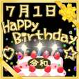 ▷お誕生日☆令和7月1日~15日☆お祝い