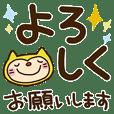 リンゴねこちゃん3(デカ文字編)