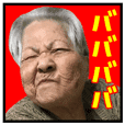 okinawa no grandma, funny & cute vol.9