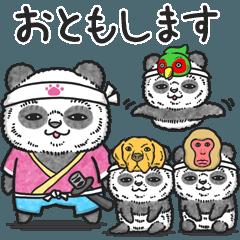 Da Panda [Every day]