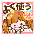 Pop & Cute girl3
