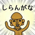 Funny Haniwa sticker 6