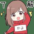 ジャージちゃん2【かよ】専用