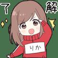 ジャージちゃん2【りか】専用