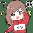ジャージちゃん2【りな】専用