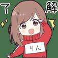 ジャージちゃん2【りん】専用