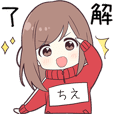 ジャージちゃん2【ちえ】専用