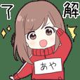 ジャージちゃん2【あや】専用