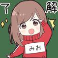ジャージちゃん2【みお】専用
