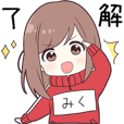 ジャージちゃん2【みく】専用