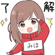 ジャージちゃん2【みほ】専用