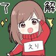 ジャージちゃん2【えり】専用
