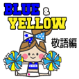 Sticker for BLUE & YELLOW Cheerleaders