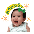 BABY SKYE Ver.1