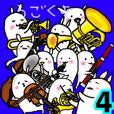 動く!!吹奏楽・オーケストラ・楽器 ~4~