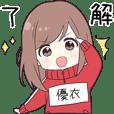 ジャージちゃん2【優衣】専用