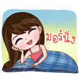 Nong Ying 00