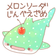 Melon soda whale shark