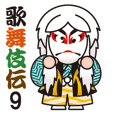 THE KABUKI sticker No.9
