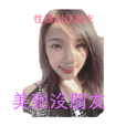 THE CuTESt KelLy LaI_20190626201323