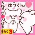 LOVE YUUKUN9