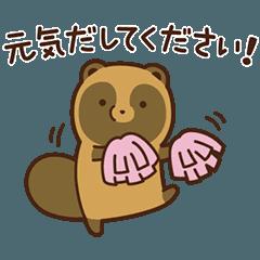 Raccoon dog & Fox: Animated Politeness