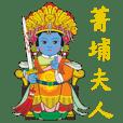 Jing Bu Fu Ren