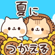Animation sticker full of cats 4