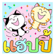 CUTE HAPPY CATS (Everyday Big Words)