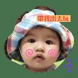 Vickyanan_20190628151806