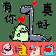 The cute dragon