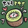 Japanese puns of Fruits