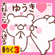 LOVE YUUKI9