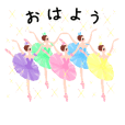 Cute ballerina 09 ballet anime Sticker