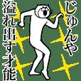 Cat Sticker Junya