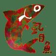 RainbowMilkFish
