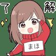 ジャージちゃん2【まほ】専用