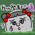 Shi Dangdang3