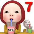 レッドタオル#7【もとこ】動く名前スタンプ